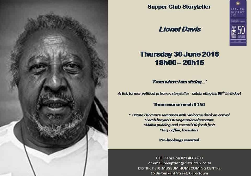 June Supper Club with Lionel Davis
