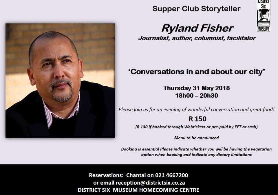 June Supper Club with Ryland Fisher