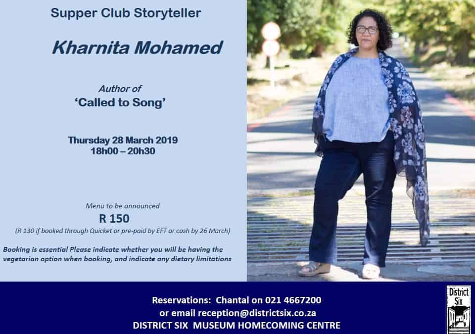 DISTRICT SIX MUSEUM SUPPER CLUB 2019